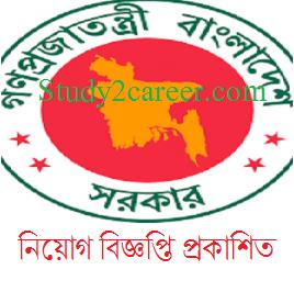 Bangladesh Agricultural Development Corporation BADC Job Circular 2020