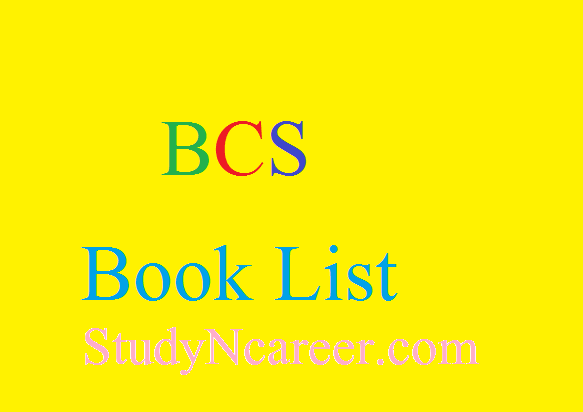 38th BCS BOOk LIST-2017