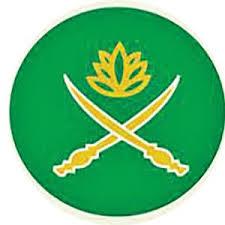 Bangladesh Army Medical College ,Chittagong Job Circular-2017