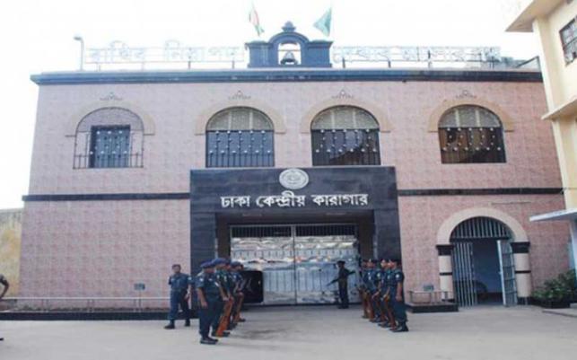Bangladesh Jail Related Job Circular-2017