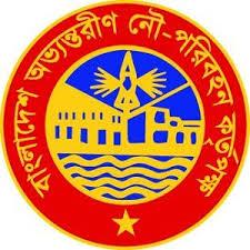 Bangladesh Ovvontorin Nou Poribohon Kortripokkho