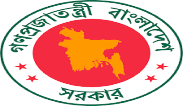 Office Of The Additional District Judge Job Circular 2019