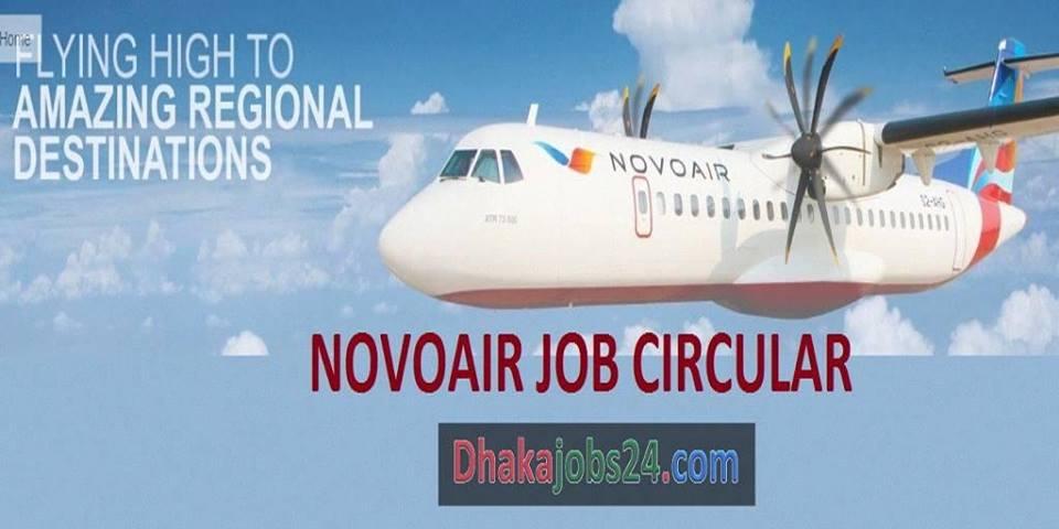 Novo Air Related Job Circular-2017