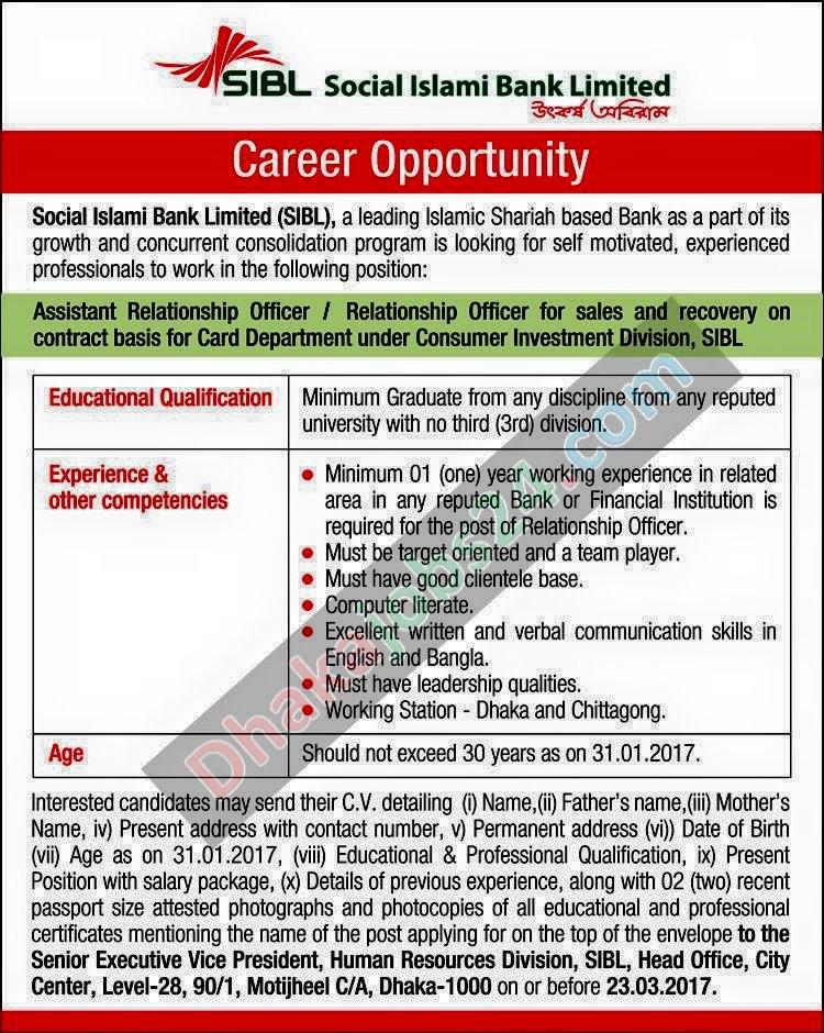 Social Islami Bank Job Circular -2017