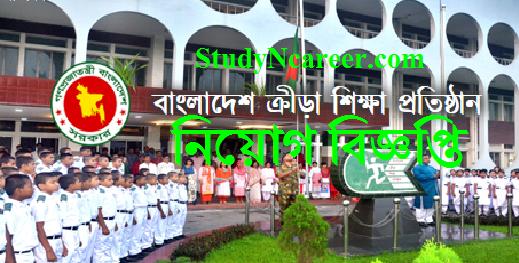 Bangladesh Krira Shikkha Protisthan (BKSP) Job Circular-2019