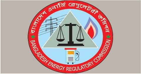 Bangladesh Energy Regulatory Commission Job Circular pic