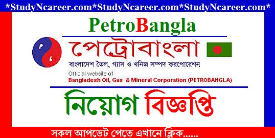Petro Bangla Job circular 2020