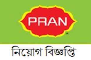 Pran Group Job Circular-2017