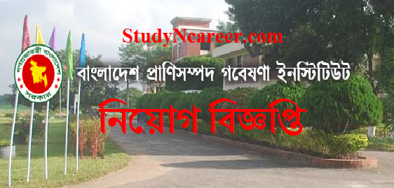 Bangladesh Livestock Research Institute BLRI Job Circular 2019
