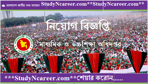 Directorate of Secondary And Higher Education Job Circular-2019