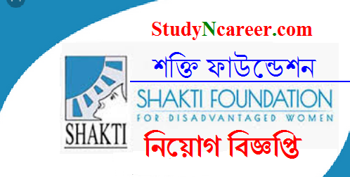Shakti Foundation Job Circular 2020