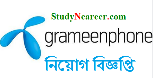 Grameenphone job circular 2019