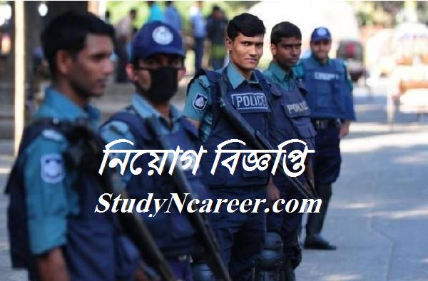 Bangladesh Police (BP)Job Circular 2019
