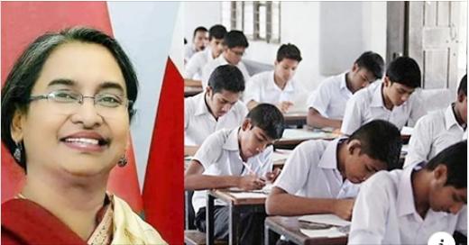 সব পরীক্ষার(পাবলিক) ফি দেবে সরকার: শিক্ষামন্ত্রী
