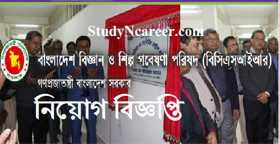 Bangladesh Council Of Scientific And Industrial Research Job Circular pic