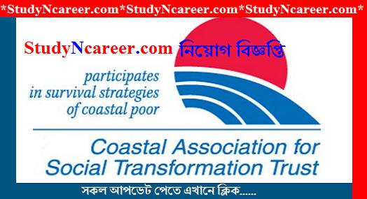 Coast Trust Job Circular 2020-NGO Job