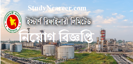 Eastern Refinery Limited ERL Job Circular 2019