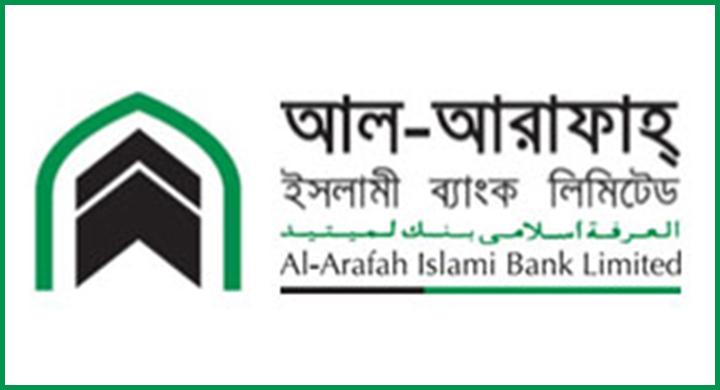 Al Arafah Islami Bank Job Circular 2019