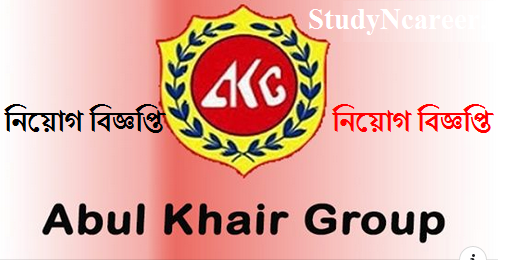 Abul Khair Group Job Circular 2019