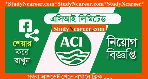 ACI Job Circular 2019