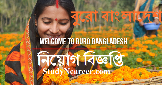 BURO Bangladesh Job Circular 2020