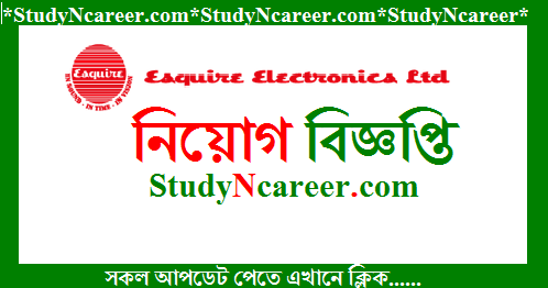 Esquire Electronics Job Circular 2019