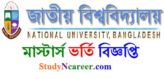 NU Masters Admission 2019 www.nu.ac.bd/admissions