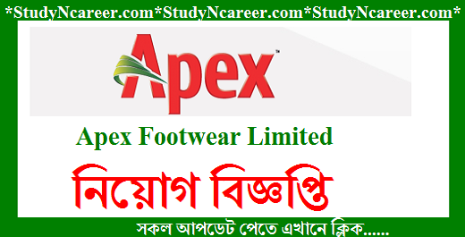 Apex Footwear Limited Job Circular 2020