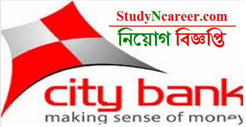 City Bank Limited Job Circular 2019