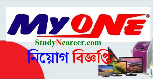 Minister Myone Job Circular 2020