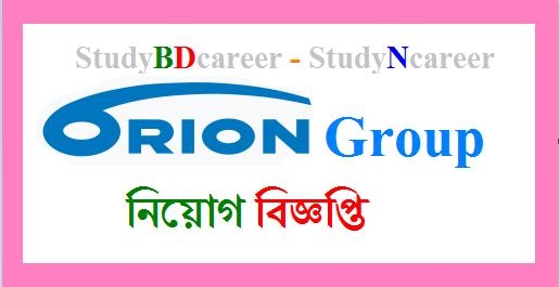 Orion Group Job Circular 2020