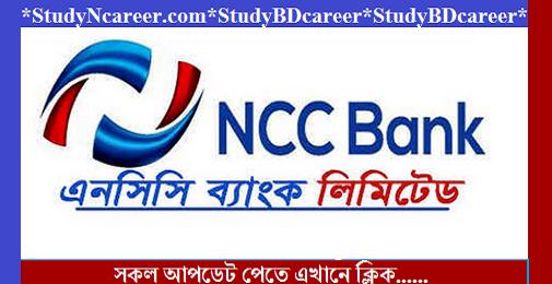 NCC Bank Limited Job Circular 2020