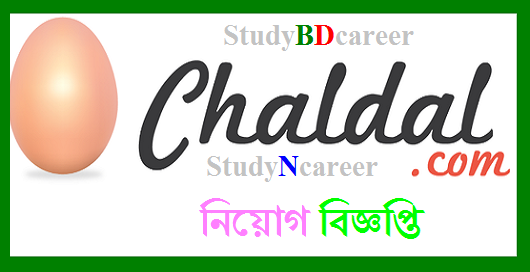Chaldal Limited Job Circular 2020