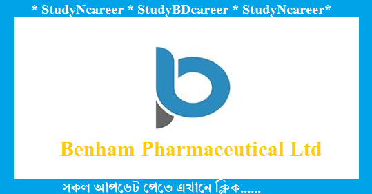 Benham Pharmaceuticals Ltd Job Circular 2020