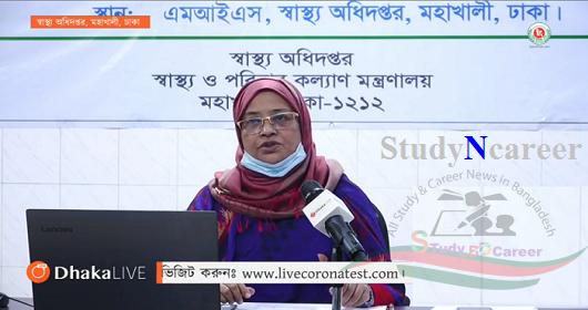 Corona Virus Update in Bangladesh
