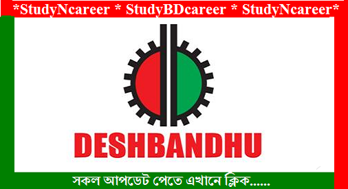 Deshbandhu Food and Beverage Ltd Job Circular 2020