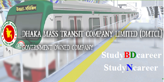 Dhaka Mass Transit Company Limited DMTCL Job Circular 2020