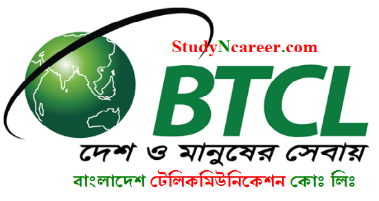 Bangladesh Telecommunications Company LTD BTCL Job Circular 2020