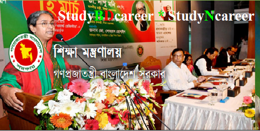 Ministry Of Education moedu Job Circular 2020