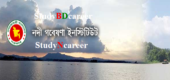 River Research Institute Job Circular 2020