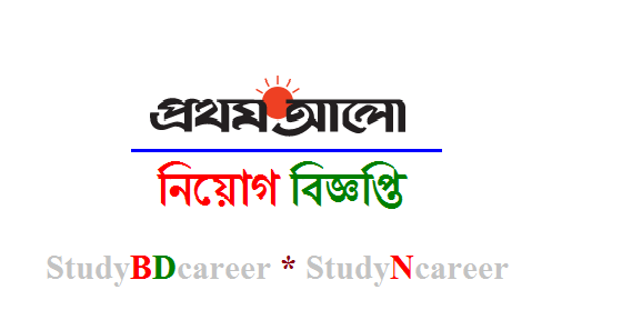 Prothom Alo Job Circular 2020